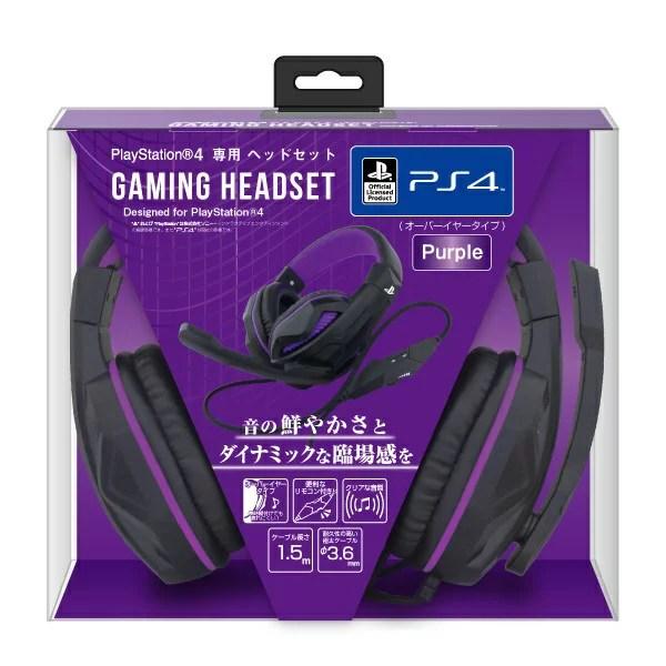 アイレックス PS4用ゲーミングヘッドセット Purple BKS-4P282【PS4】【point_rb】
