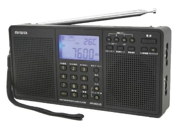 【2018年11月下旬】 【送料無料】 AIWA ポータブルラジオ AR-MDS25 パールブラック