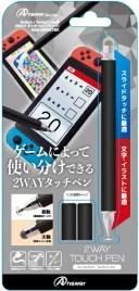 アンサー Answer Switch用 2WAYタッチペン(