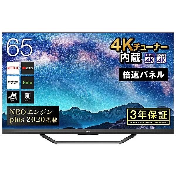 ハイセンス Hisense 液晶テレビ U8Fシリーズ 65