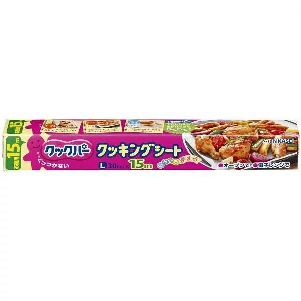 旭化成ホームプロダクツ Asahi KASEI クックパークッキングシートL30cm×15m