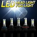 【送料無料】オールインワン 8000ルーメン 1年保証 LEDフォグランプ H4(Hi&Lo)H7 H8 H11 H16 HB4 PSX26W 2個1セット LEDフォグランプ ..