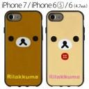 リラックマ グッズ IIIIfi+ (イーフィット) リラックマ iPhone7 iPhone6s iPhone6 (4.7インチ)……