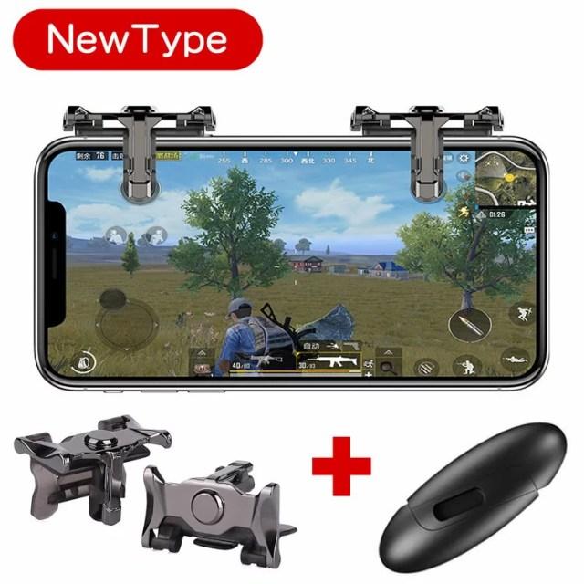 pubg コントローラー[最新改良版][新タイプ]PUBG Mobile 荒野行動 コントローラー 押しボタン&グリップセット 鶏王(送料無料)