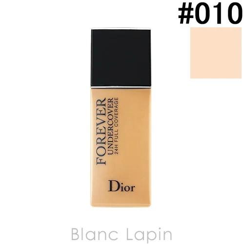 dirhl0000003 - Dior2018年春の新作コスメ ディオールスキン フォーエヴァー アンダーカバーのレビュー