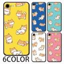 スマホケース ラウンド ガラス 柴犬 豆しば 犬 ペット かわいい 動物 アニマル iphone12 mini ……