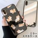 スマホケース ミラー 鏡面 ラウンド 柴犬 豆しば 犬 ペット かわいい 動物 アニマル iphone12 ……