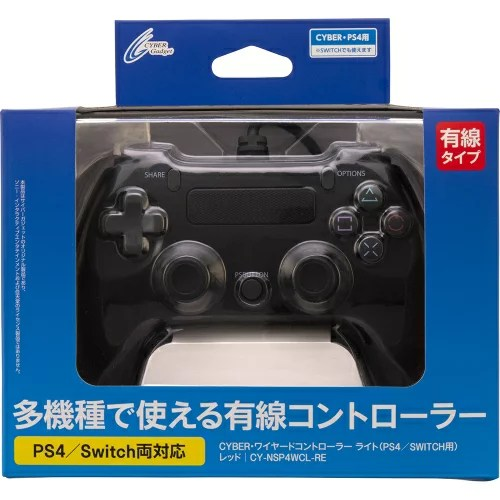 CYBER ・ ワイヤードコントローラー ライト (PS4/SWITCH用) ブラック