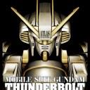 機動戦士ガンダム サンダーボルト BANDIT FLOWER 4K ULTRA HD Blu-ray(Blu-ray同梱2枚組)【4K ULTRA HD】 [ 中村悠一 ]