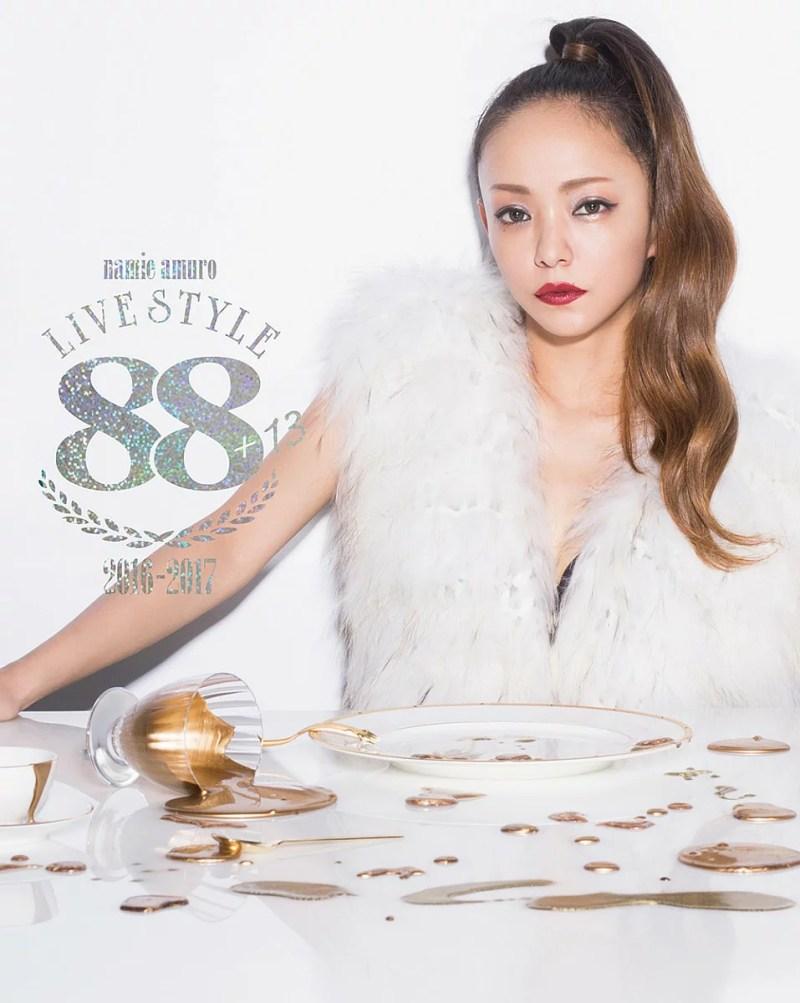 namie amuro LIVE STYLE 2016-20