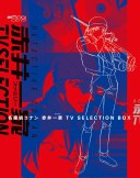 TV版 名探偵コナン赤井一家 TV Selection BOX【Blu-ray】 [ 茶風林 ]