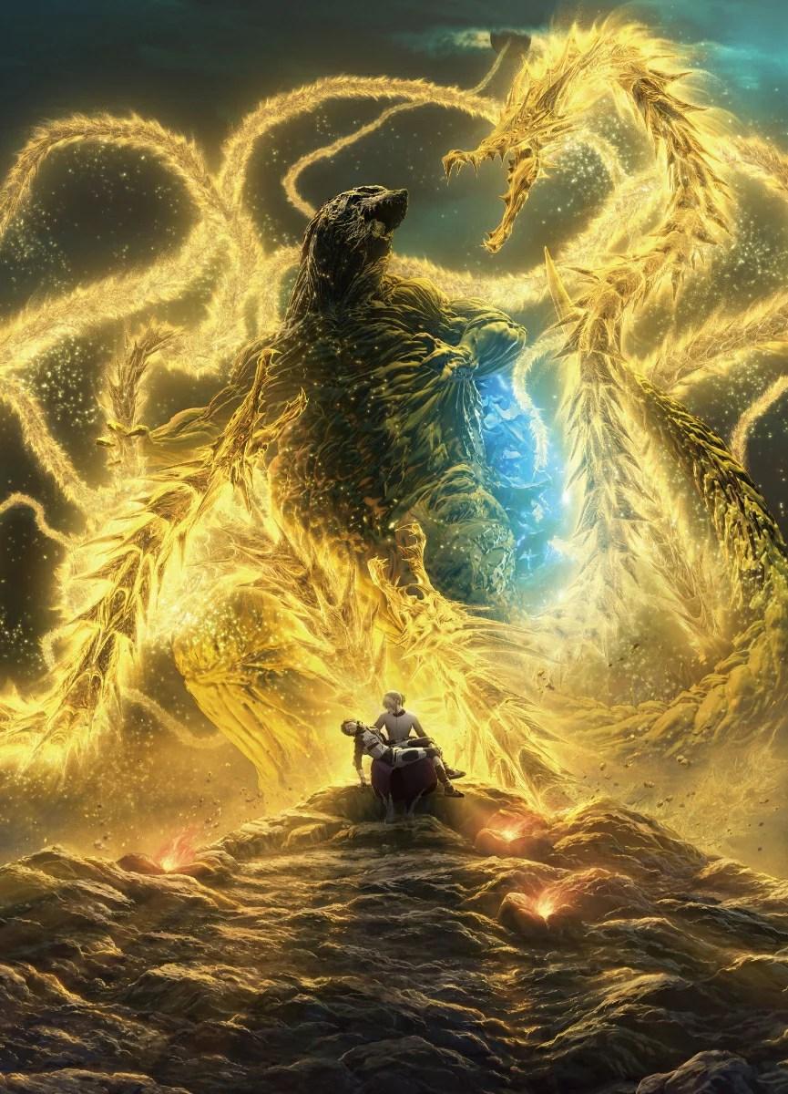 GODZILLA 星を喰う者 Blu-ray スタンダード・エディション【Blu-ray】 [ 森山