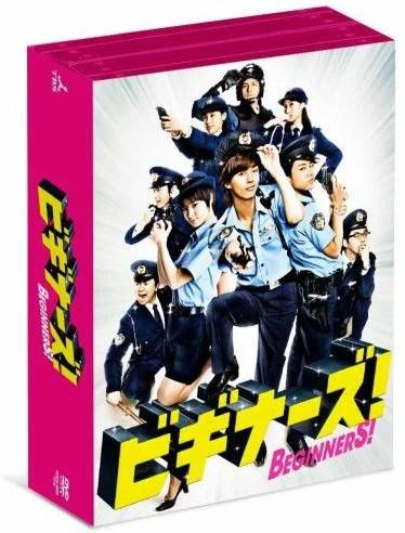 ビギナーズ! DVD-BOX [ 藤ヶ谷太輔 ] - 楽天ブックス