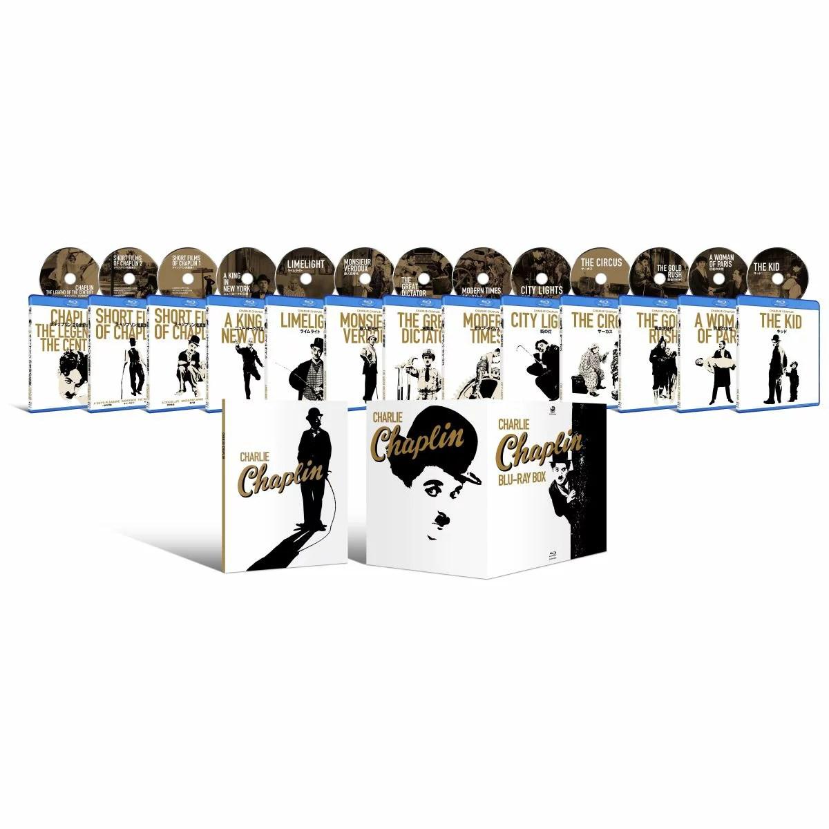 チャップリン Blu-ray BOX【Blu-ray】 [