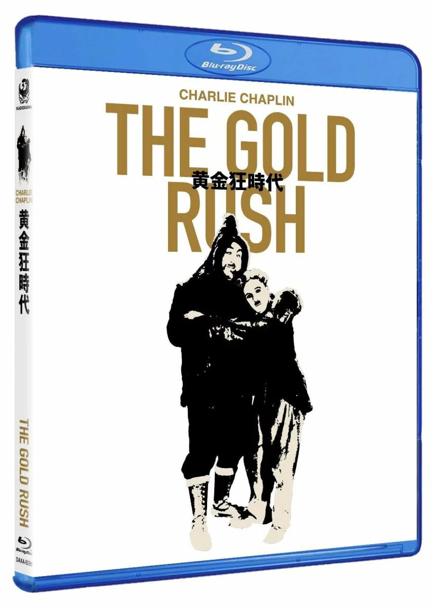 黄金狂時代 The Gold Rush【Blu-ray】 [