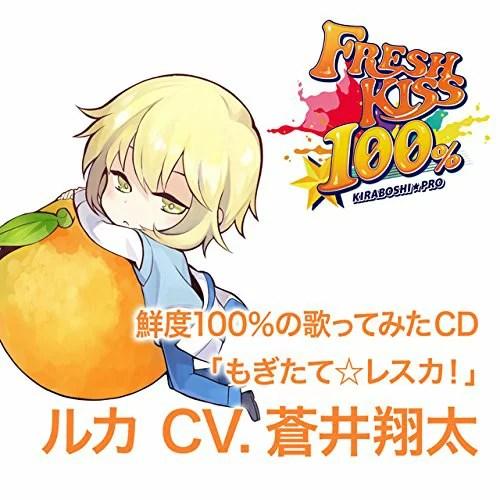 バトルガール ハイスクール 1st Anniversary Single「STAR☆T」 (LPサイズ初回限定盤) [ 星守アイ...
