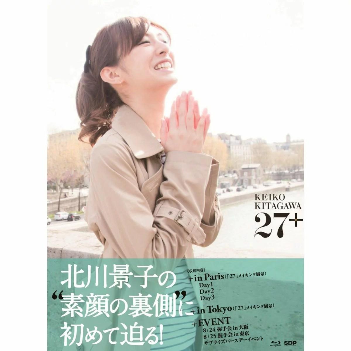 北川景子 Making Documentary 27+【Blu-ray】 [ 北川景子 ] - 楽天ブックス