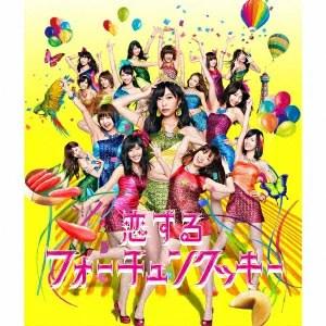恋するフォーチュンクッキー(TypeA 通常盤 CD+DVD) [ AKB48 ] - 楽天ブックス
