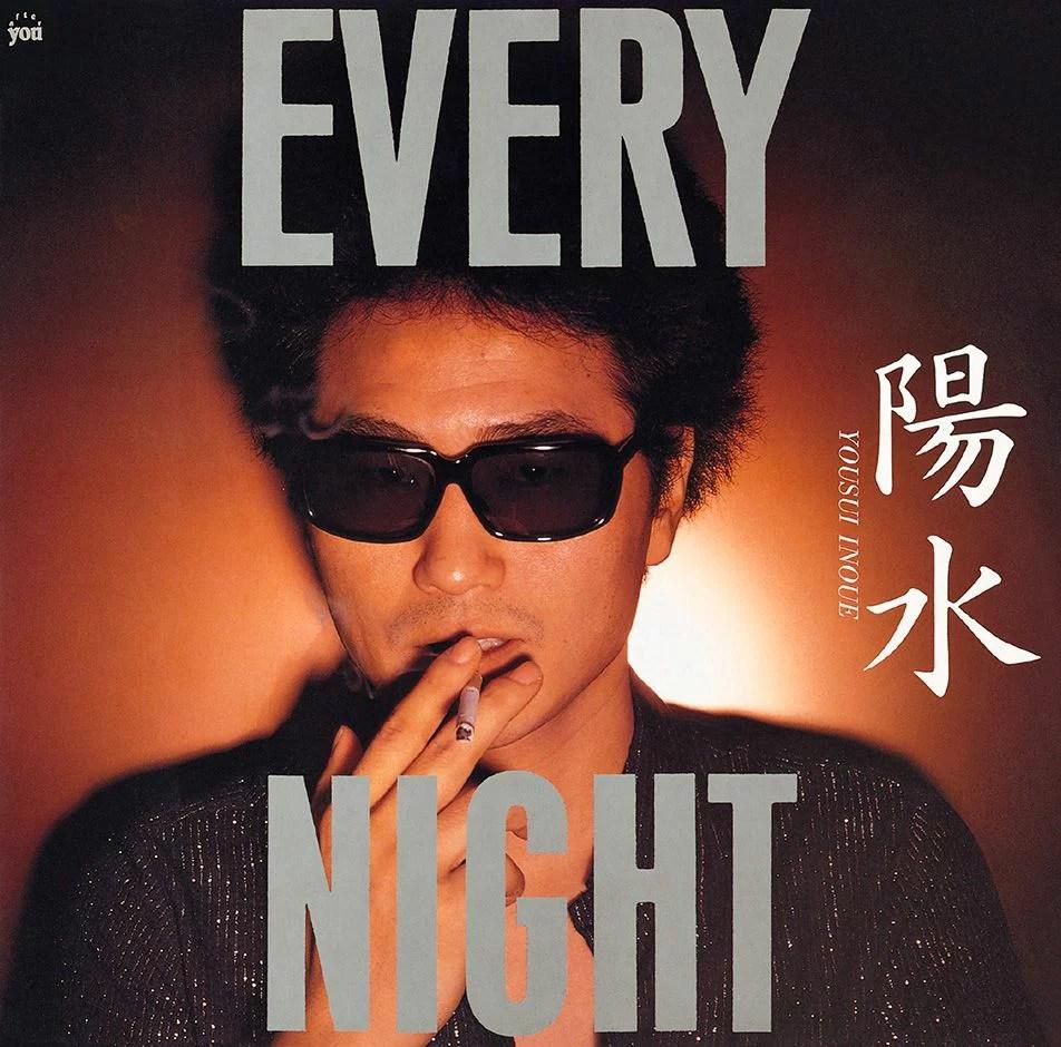 EVERY NIGHT [ 井上陽水 ]