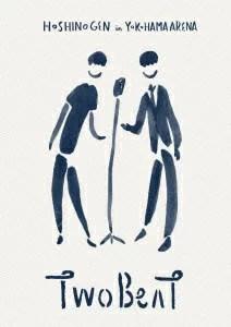 星野源 ツービート IN 横浜アリーナ 【通常盤】 [ 星野源 ]