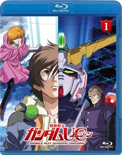 機動戦士ガンダムUC 1【Blu-ray】 [ 藤村歩 ]