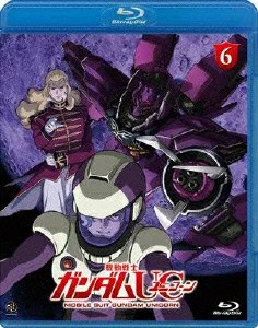 機動戦士ガンダムUC 6【Blu-ray】 [ 藤村歩 ]