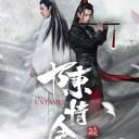 陳情令 Blu-ray BOX1【通常版】【Blu-ray】 [ シャオ・ジャン[肖戦] ]