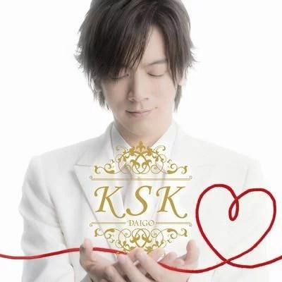 KSK (初回限定盤 CD+DVD) [ DAIGO ] - 楽天ブックス