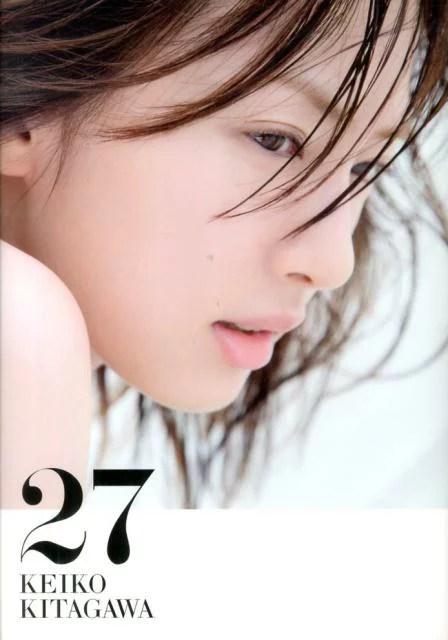 27 KEIKO KITAGAWA [ 北川景子 ] - 楽天ブックス