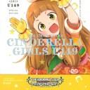 THE IDOLM@STER CINDERELLA GIRLS U149(5) SPECIAL EDITION (サイコミ) [ 廾之 ]