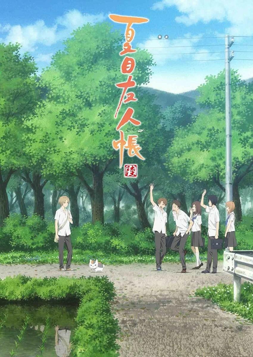 夏目友人帳 陸 5【Blu-ray】 [ 神谷浩史 ]