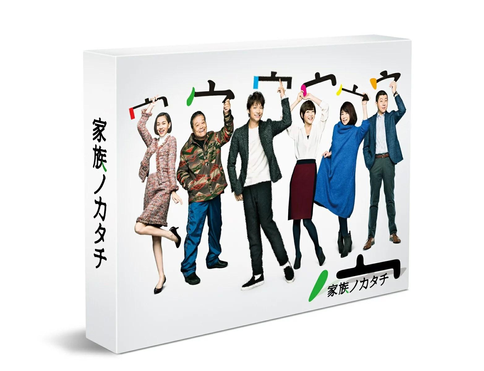 家族ノカタチ Blu-ray BOX【Blu-ray】 [ 香取慎吾 ] - 楽天ブックス
