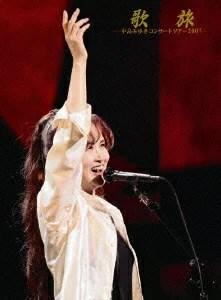 歌旅 -中島みゆきコンサートツアー2007- [ 中島みゆき ]