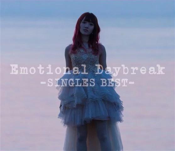 YURIKA ENDO 『Emotional Daybreak』SINGLES BEST [ 遠藤ゆりか ]
