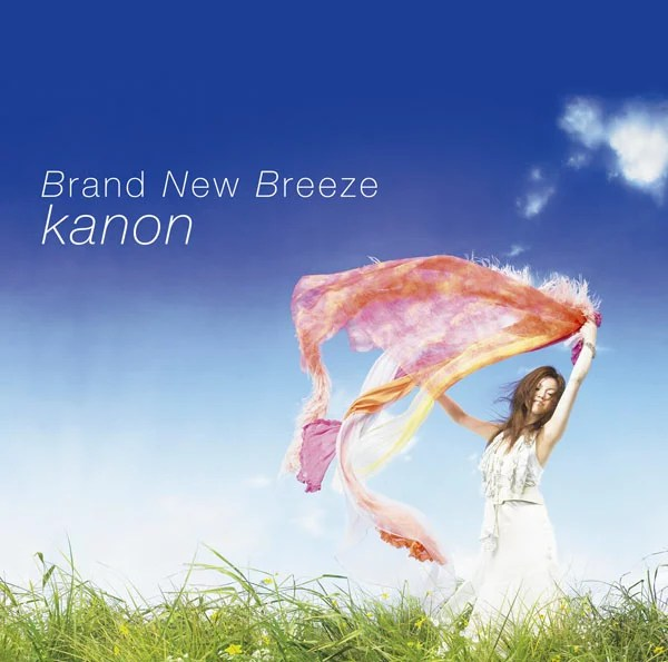 Brand_New_Breeze