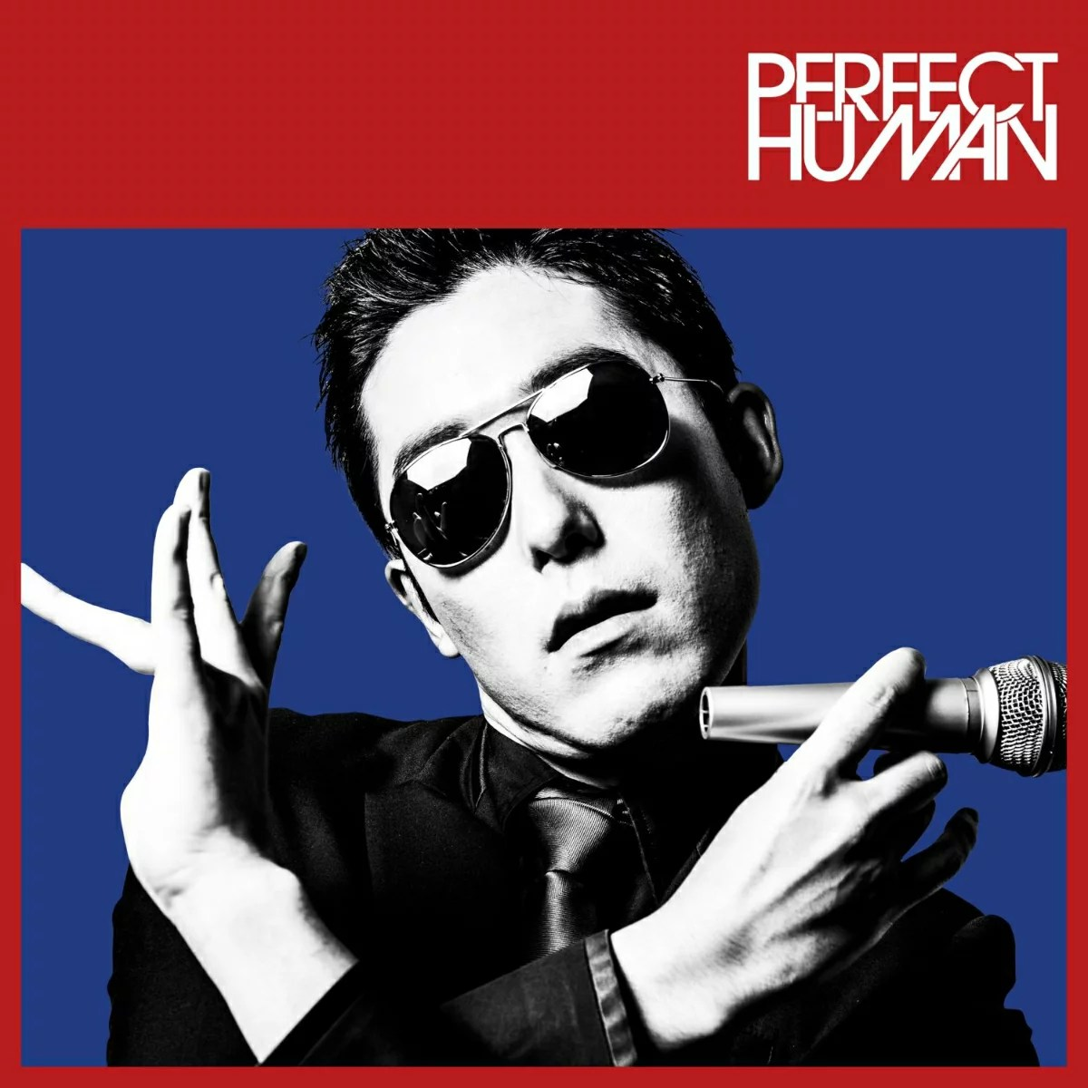 PERFECT HUMAN (通常盤TYPE-B) [ RADIO FISH ] - 楽天ブックス