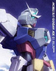 機動戦士ガンダムAGE 1 豪華版 【初回限定生産/BD限定版】【Blu-ray】 [ 豊永利行 ]