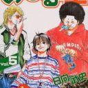 あひるの空(5) (講談社コミックス) [ 日向 武史 ]
