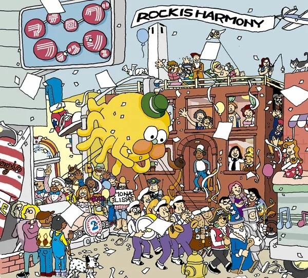 ROCK_IS_HARMONY