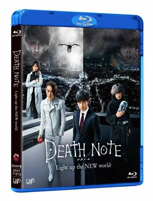 デスノート Light up the NEW world【Blu-ray】 [ 東出昌大 ] - 楽天ブックス