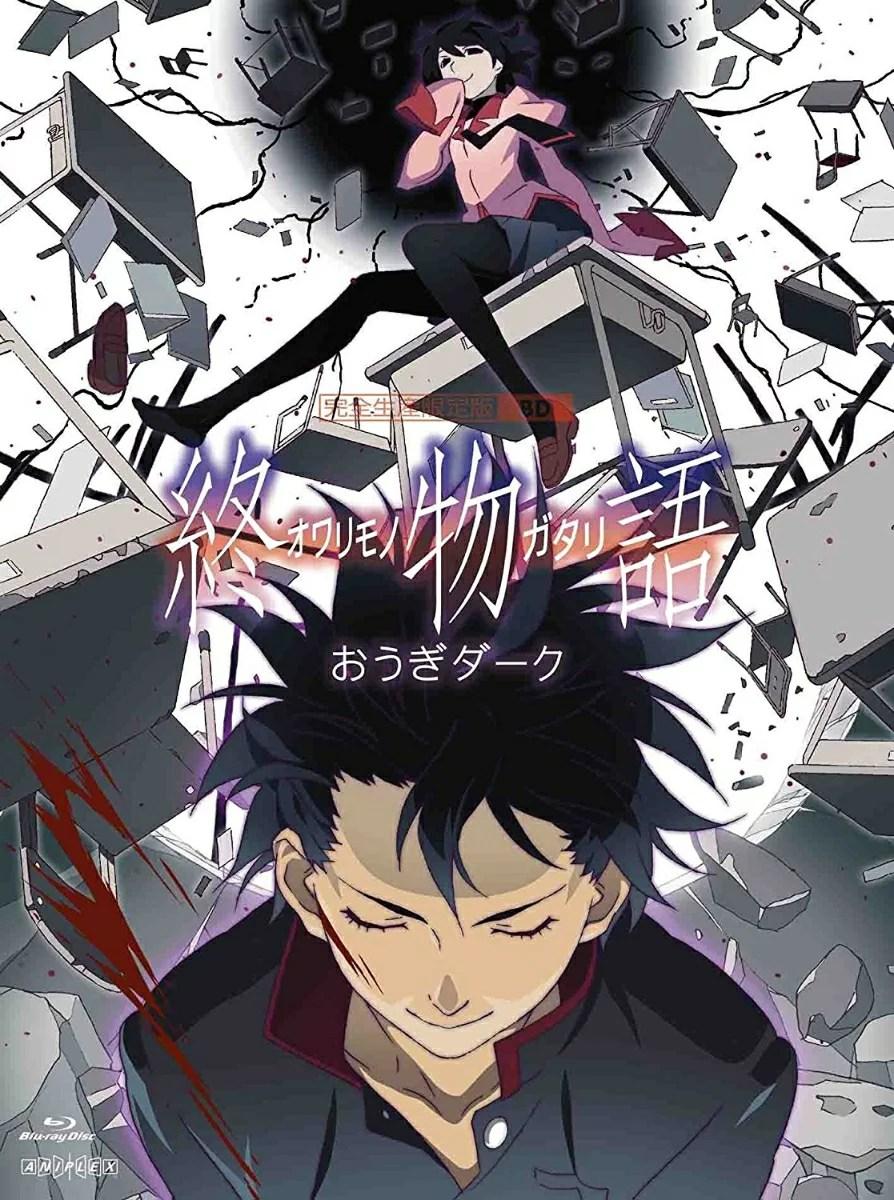 終物語 第八巻/おうぎダーク(完全生産限定版)【Blu-ray】 [ 神谷浩史 ]