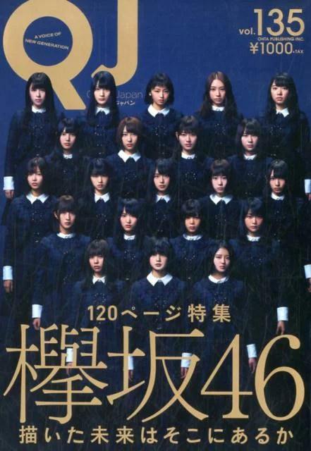 Quick Japan 135