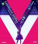 大原櫻子 LIVE Blu-ray CONCERT TOUR 2016 〜CARVIVAL〜 at 日本武道館【Blu-ray】 [ 大原櫻子 ]