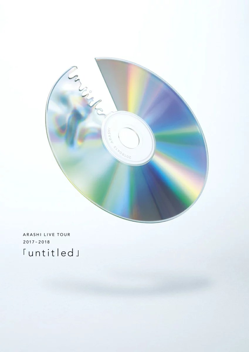 ARASHI LIVE TOUR 2017-2018 「untitled」(通常盤 DVD) [ 嵐