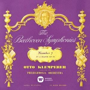 ベートーヴェン:交響曲 第7番 [ オットー・クレンペラー ]