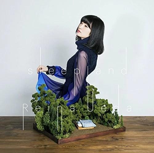 TVアニメ『メルヘン・メドヘン』ED主題歌「sleepland」(アーティスト盤) [ 上田麗奈 ]