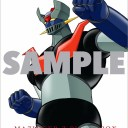マジンガーZ Blu-ray BOX VOL.2【Blu-ray】 [ 石丸博也 ]