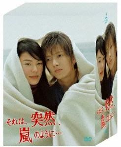 それは、突然、嵐のように…DVD-BOX [ 江角マキコ ] - 楽天ブックス