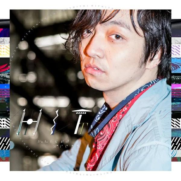 HIT (CD+スマプラ) [ 三浦大知 ]