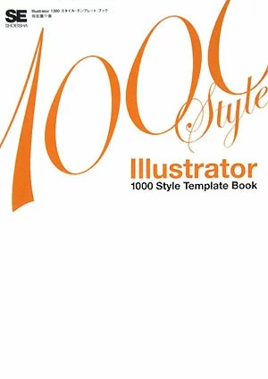 Illustrator 1000 style template book